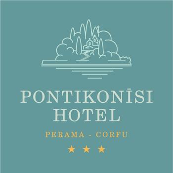 Pontikonisi Sea View Hotel Corfu Perama | Logo Box